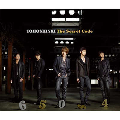 The Secret Code(2枚組CDアルバム+DVD仕様)