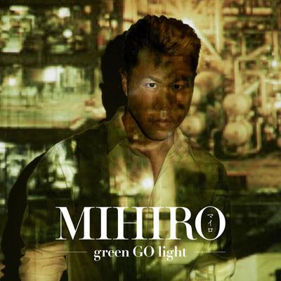 green GO light【CD+DVD】