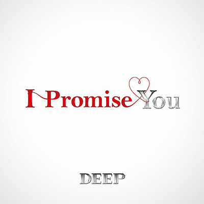I Promise You (CD)
