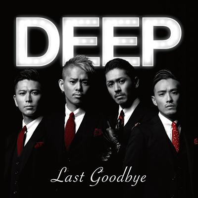 ラスト・グッバイ(CD)