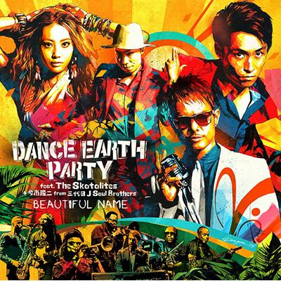 BEAUTIFUL NAME(CD+DVD)