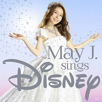 May J. sings Disney【2CD】