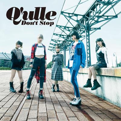 DON'T STOP(CD+DVD)