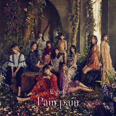 Pain, pain(CD)