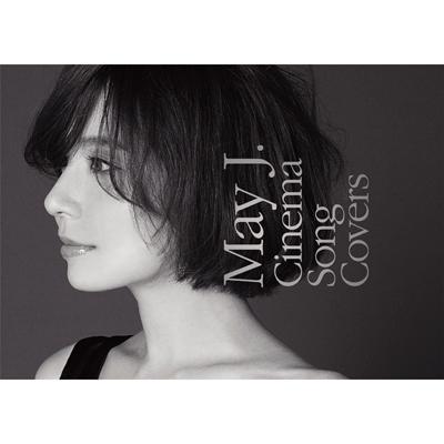 Cinema Song Covers ~Premium BOX~【初回生産限定盤】(2枚組CD+Blu-ray+PHOTO BOOK)