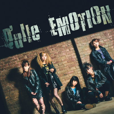 EMOTION(CD+DVD)