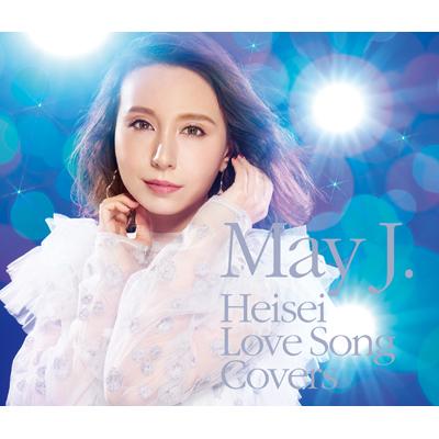 平成ラブソングカバーズ supported by DAM(2枚組CD+DVD)