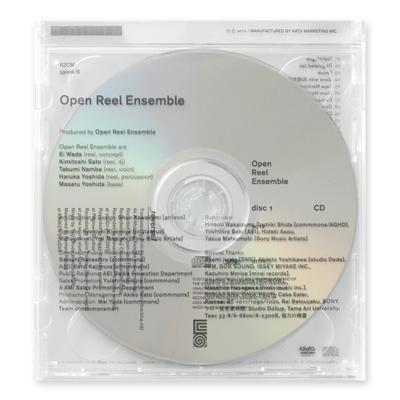 Open Reel Ensemble