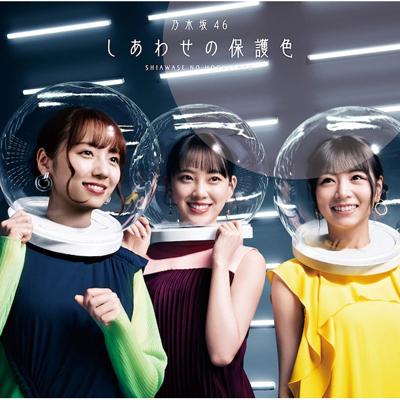 【初回生産限定盤D】タイトル未定(CD+Blu-ray)