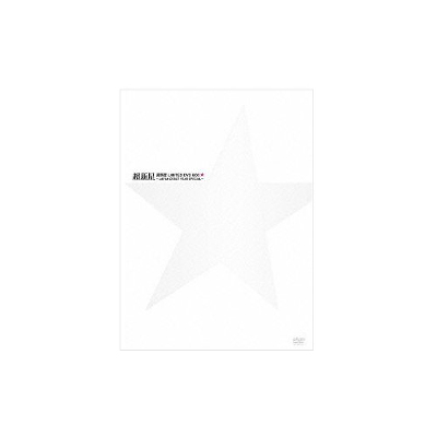 超新星 LIMITED DVD BOX~JAPAN DEBUT YEAR SPECIAL~【初回盤】