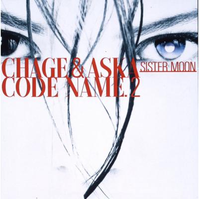 CODE NAME.2 SISTER MOON【初回限定生産盤】 (SHM-CD)