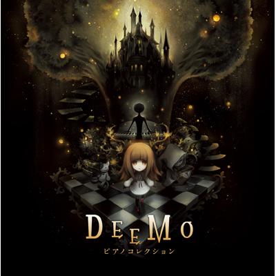 DEEMO ピアノコレクション(CD)