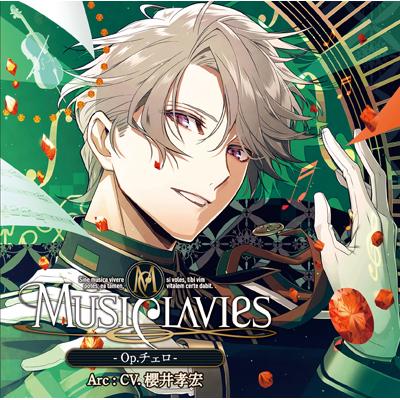 MusiClavies  - Op.チェロ -(CD)