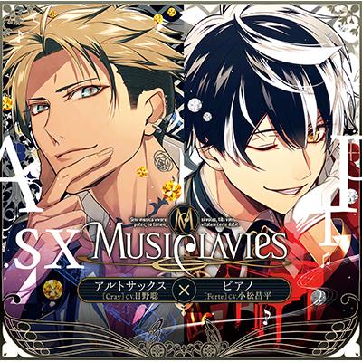 【通常盤】MusiClavies DUOシリーズ アルトサックス×ピアノ(CD)
