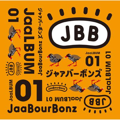 JaaLBUM 01