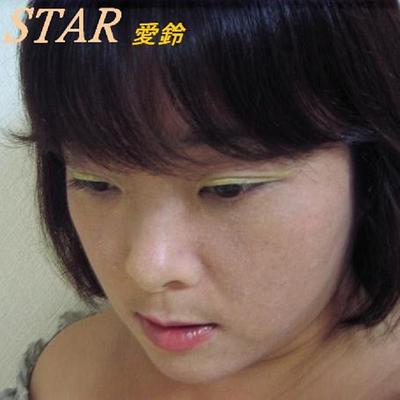 STARリマスター盤
