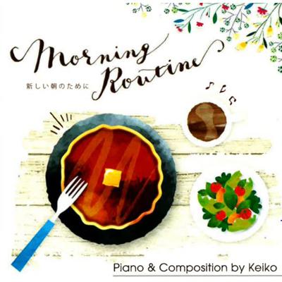 Morning Routine ~ 新しい朝のために ~(CD)