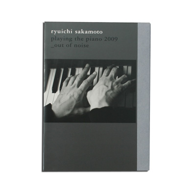 『ryuichi sakamoto playing the piano 2009_out of noise -tour book CD』