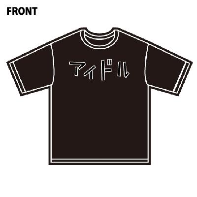BiSとDorothy Little HappyコラボレーションLIMITED アイドルTシャツ(XL)