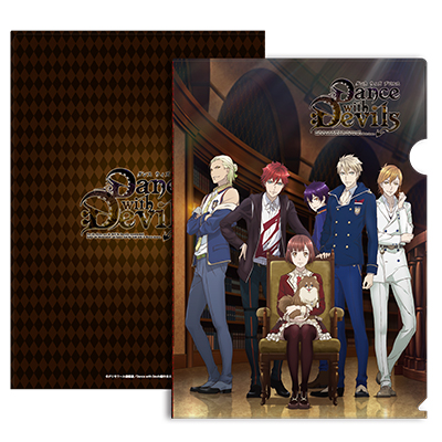 Dance with Devils A4クリアファイルセット(集合)