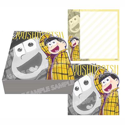 おそ松さん ブロックメモ(十四松)