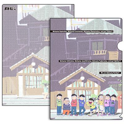 おそ松さん クリアファイル 松野ファミリーver.