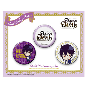 Dance with Devils 缶バッジセット(シキ)