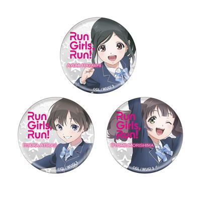 Run Girls, Run! スターティング 缶バッジセット