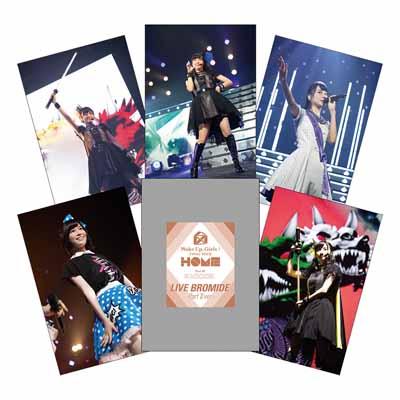 Wake Up, Girls! FINAL TOUR - HOME - ライブブロマイド PART Ⅲ~PART Ⅲver.~
