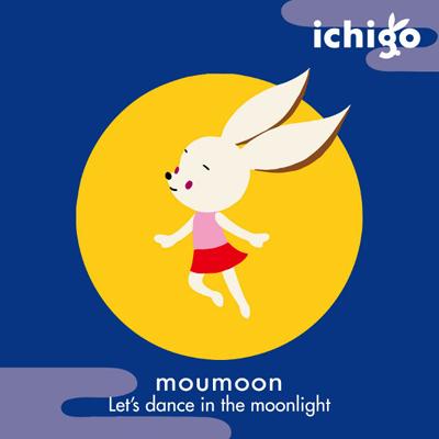 Let's dance in the moonlight