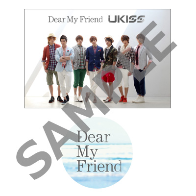 Dear My Friend【PLAYBUTTON】