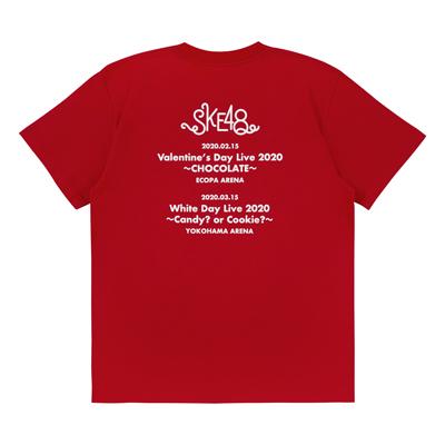 SKE48 Live 2020 チームKII Tシャツ(XXL)