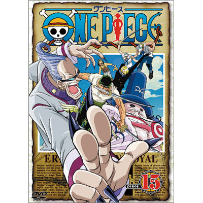 ONE PIECE ワンピース piece.15