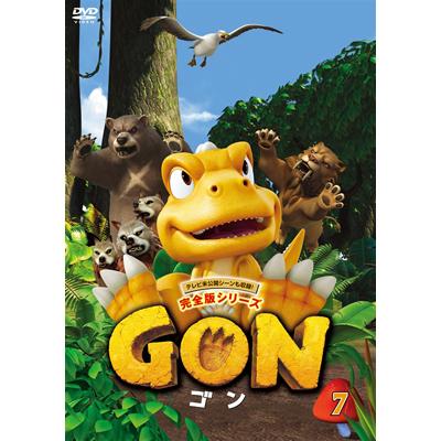GON-ゴン- 7