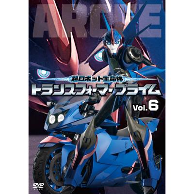 超ロボット生命体 トランスフォーマープライム Vol.6