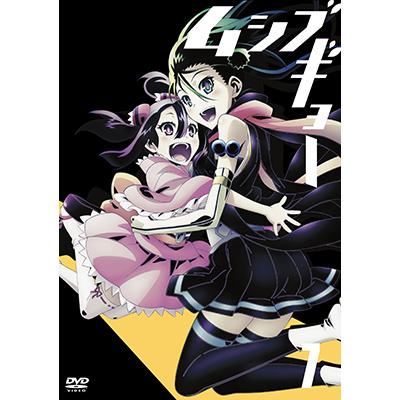 ムシブギョー 7【DVD】