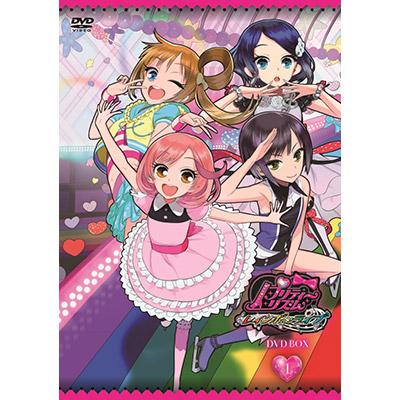 プリティーリズム・レインボーライブ DVD BOX-1