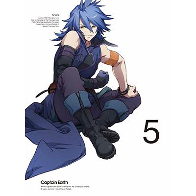 キャプテン・アース VOL.5 初回生産限定版【DVD+CD】