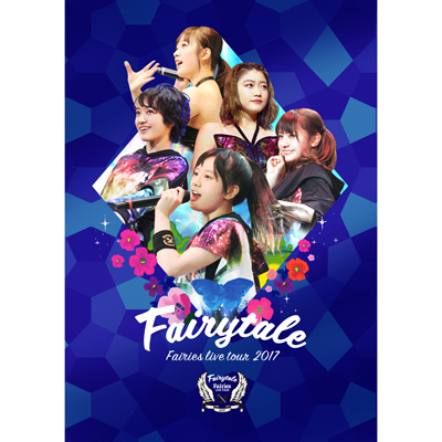 フェアリーズ LIVE TOUR 2017 -Fairytale-(DVD)