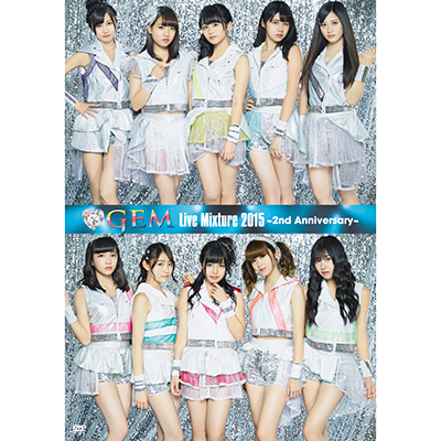 【イベント参加券なし】GEM Live Mixture 2015 ~2nd Anniversary~ (DVD)