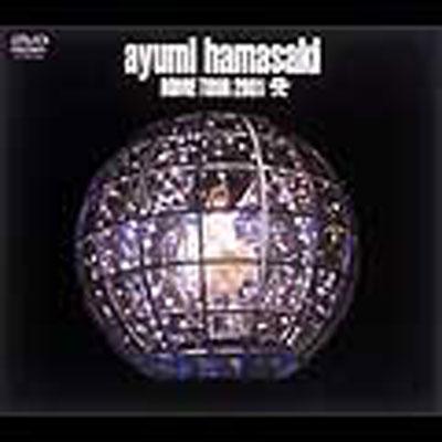 ayumi hamasaki DOME TOUR 2001 A