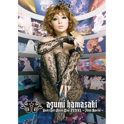 ayumi hamasaki Rock'n'Roll Circus Tour FINAL ~7days Special~(DVD)