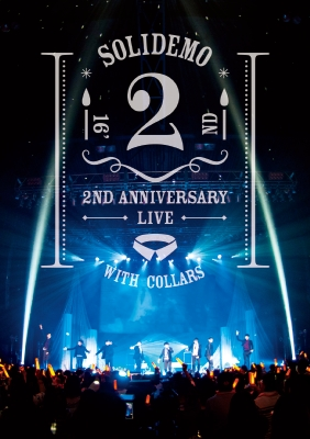 SOLIDEMO 2nd ANNIVERSARY LIVE 絆(2枚組DVD)