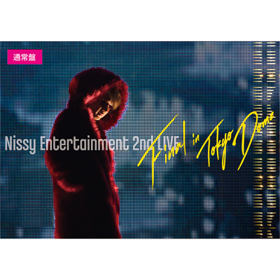 Nissy Entertainment 2nd LIVE -FINAL- in TOKYO DOME(2枚組DVD+スマプラ)