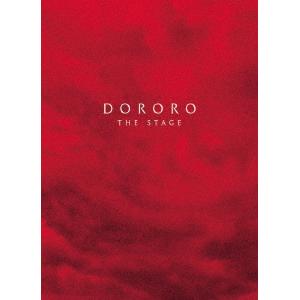 舞台「どろろ」(2枚組DVD)