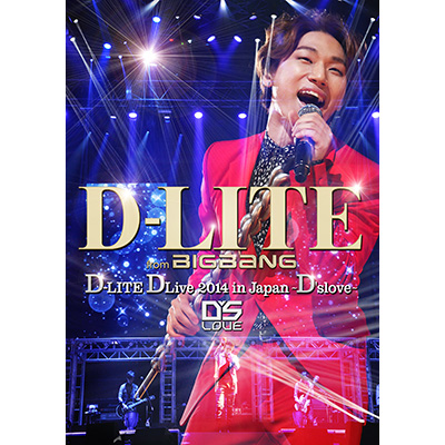 D-LITE DLive 2014 in Japan ~D'slove~(2枚組DVD)