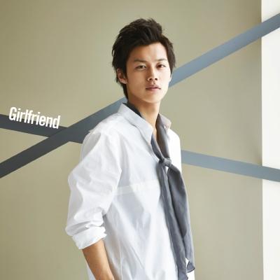 Girlfriend [CDのみ](ジャケット写真:手島章斗)※mu-moショップ・イベント会場限定盤