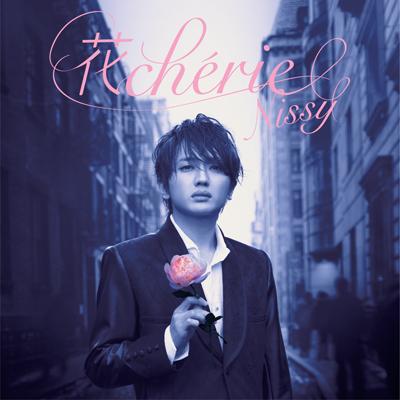 花cherie(CD+DVD)