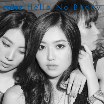 Hello No Buddy【mu-mo・イベント会場限定商品 KOUMI盤】(CD)