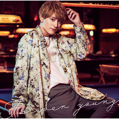 <mu-moショップ・イベント会場限定商品>Forever young【向山ジャケver.】(CD)